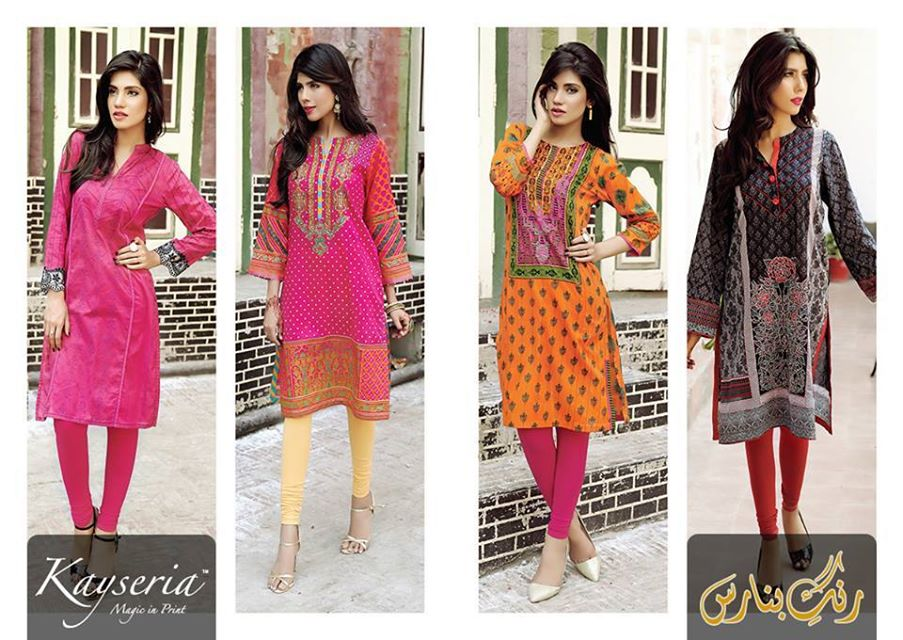 Kayseria-Eid-Collection-2015-2016 (4)