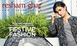Resham Ghar New Embroidered Festive Fashion Eid Collection 2015 Catalogue