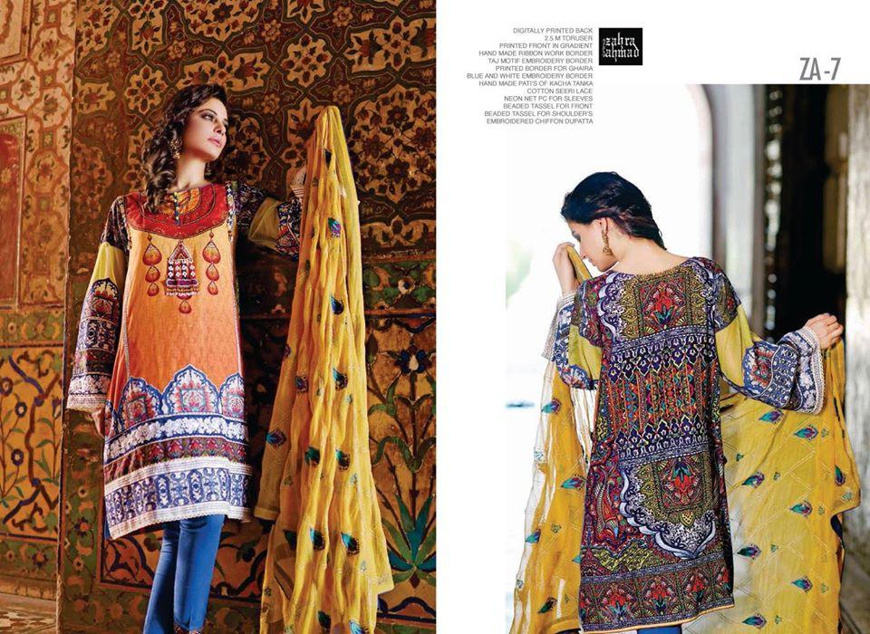 Zahra-Ahmad-Eid-Collection-2015-2016 (16)