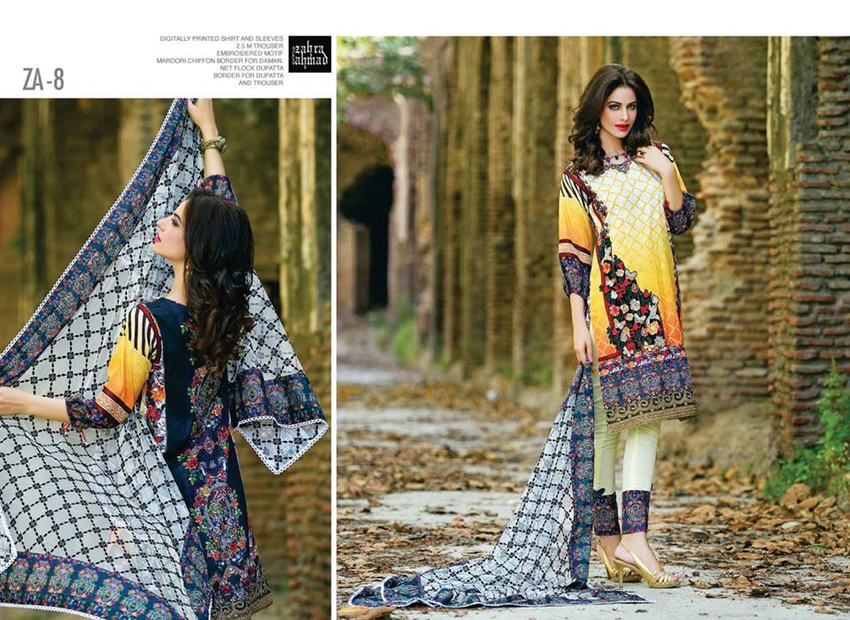 Zahra-Ahmad-Eid-Collection-2015-2016 (8)