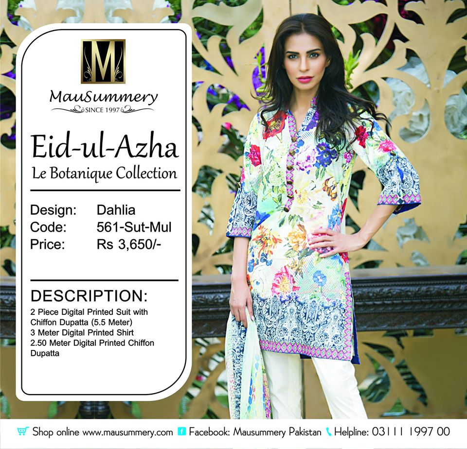 Mausummery-Eid-Ul-Azha-Collection-2015-2016 (12)