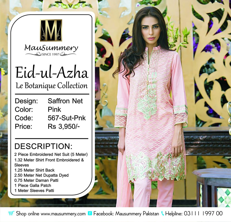 Mausummery-Eid-Ul-Azha-Collection-2015-2016 (16)