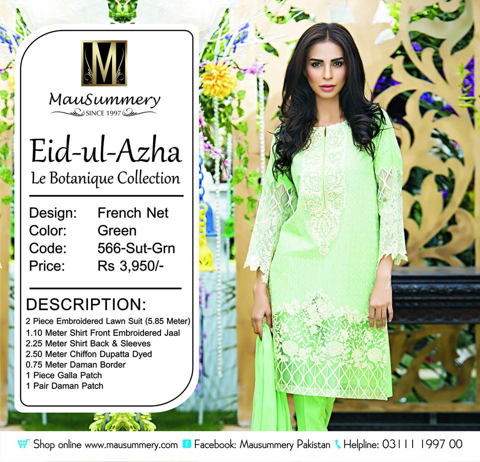 Mausummery-Eid-Ul-Azha-Collection-2015-2016 (2)