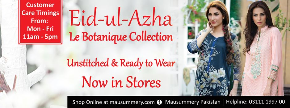 Mausummery-Eid-Ul-Azha-Collection-2015-2016 (3)