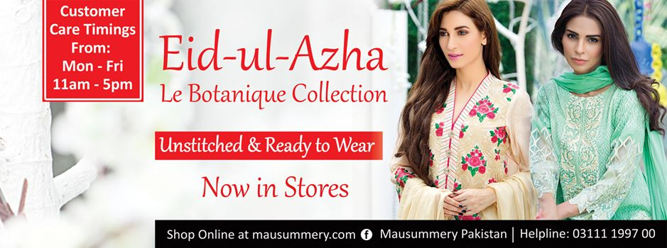 Mausummery-Eid-Ul-Azha-Collection-2015-2016 (8)