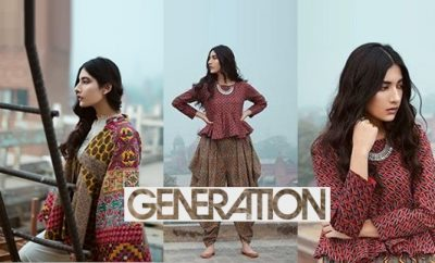 Generation Winter Arrivals 2016-2017