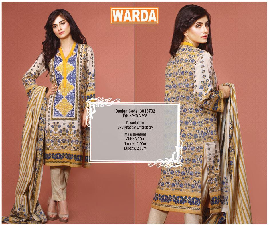 Warda-Designer-Winter-Collection-2015-2016 (11)