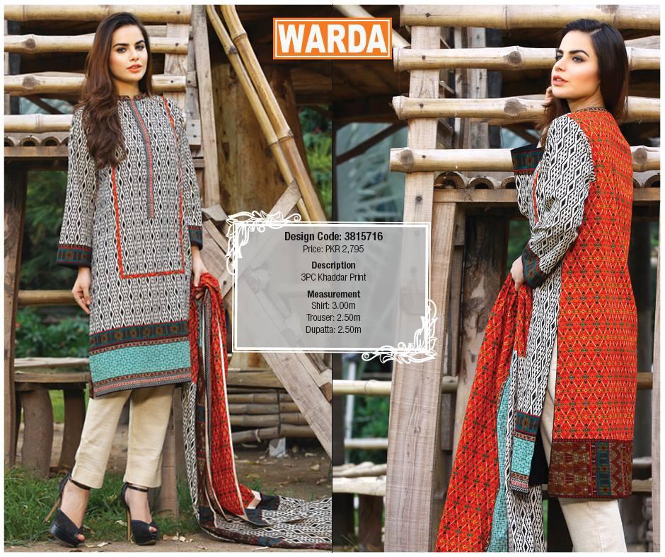 Warda-Designer-Winter-Collection-2015-2016 (14)