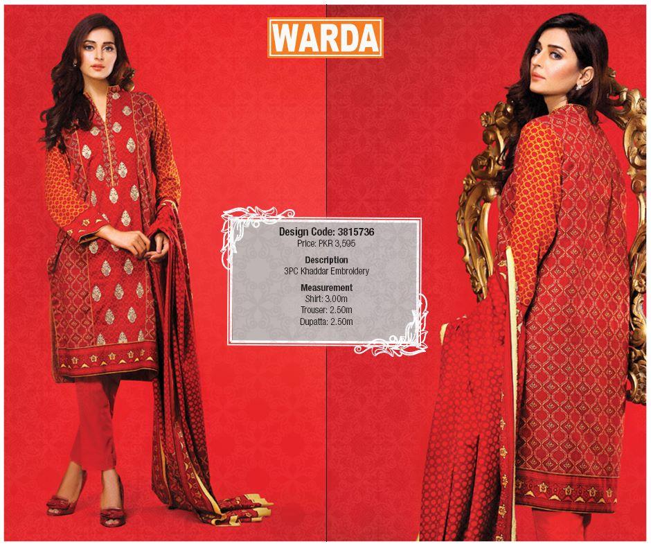 Warda-Designer-Winter-Collection-2015-2016 (15)