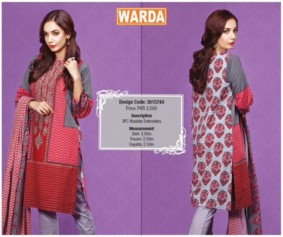 Warda-Designer-Winter-Collection-2015-2016 (16)
