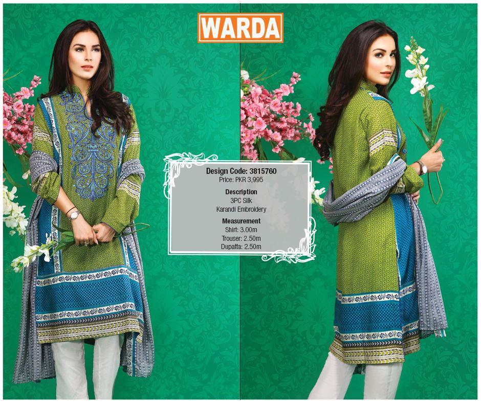 Warda-Designer-Winter-Collection-2015-2016 (20)