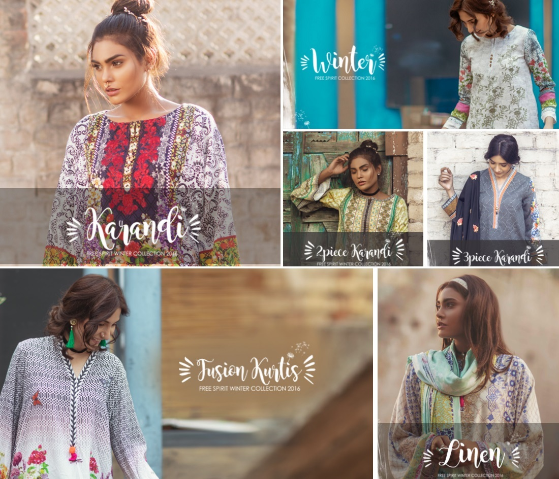 So Kamal Winter arrivals 2016-2017