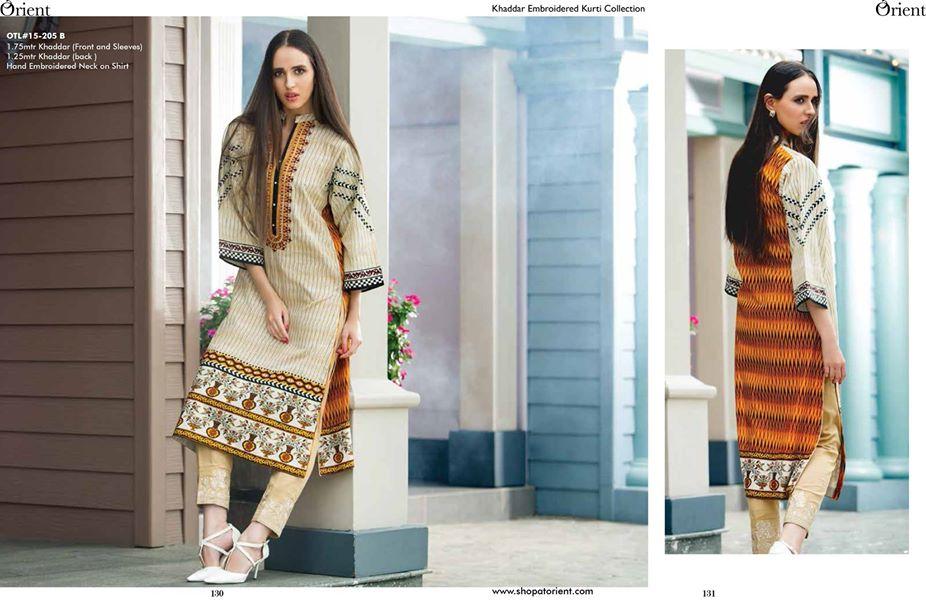 Orient-Fall-Winter-2015-2016-Catalog (23)