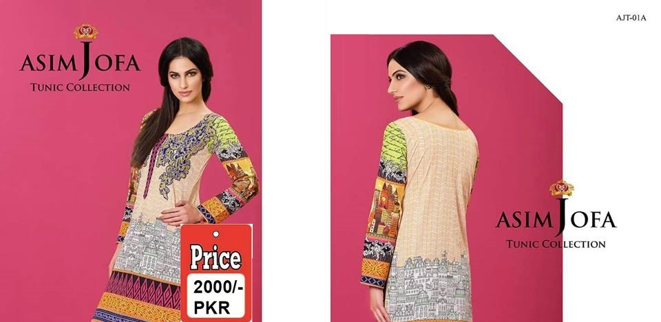 Asim-Jofa-Summer-Tunic-Collection-2016-2017 (3)