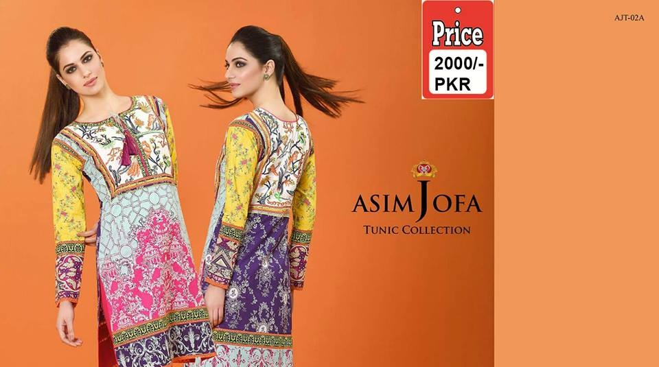 Asim-Jofa-Summer-Tunic-Collection-2016-2017 (4)