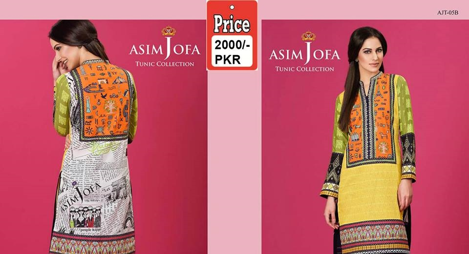 Asim-Jofa-Summer-Tunic-Collection-2016-2017 (5)