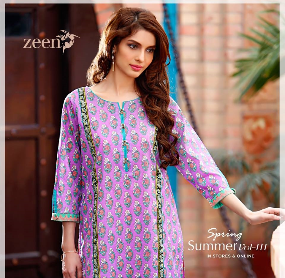 Cambridge-Zeen-Lawn-2016-2017-Catalog (3)