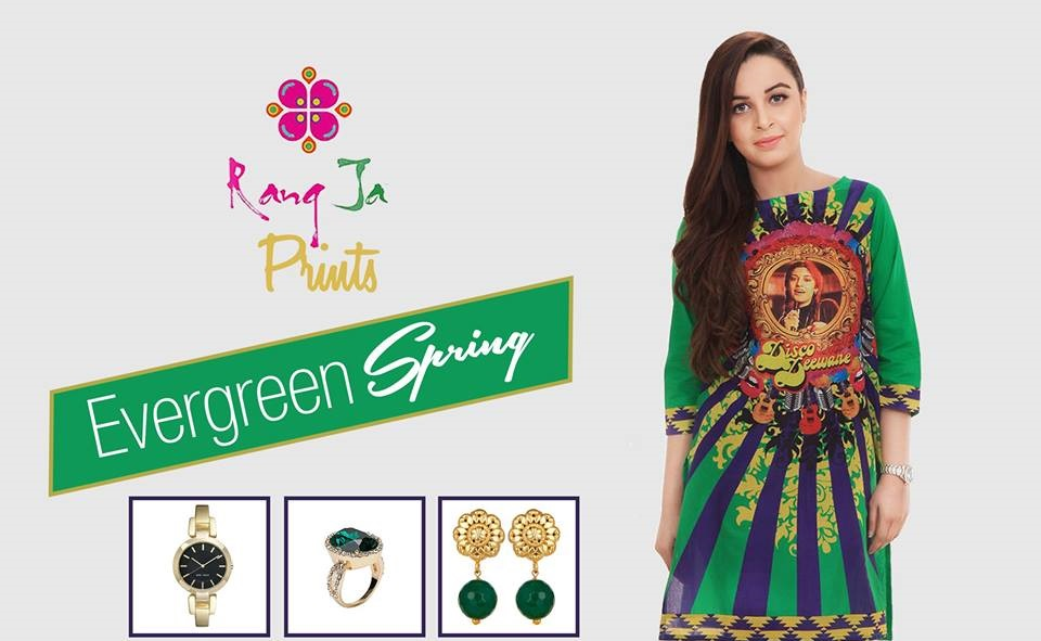 Rang-Ja-Summer-Collection-2016-2017 (1)