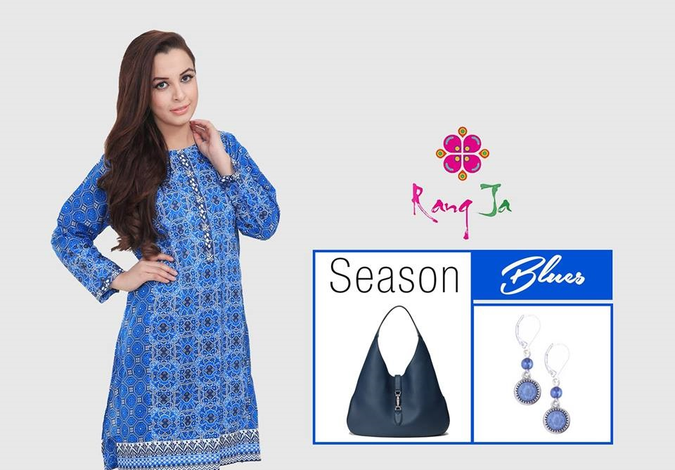 Rang-Ja-Summer-Collection-2016-2017 (5)