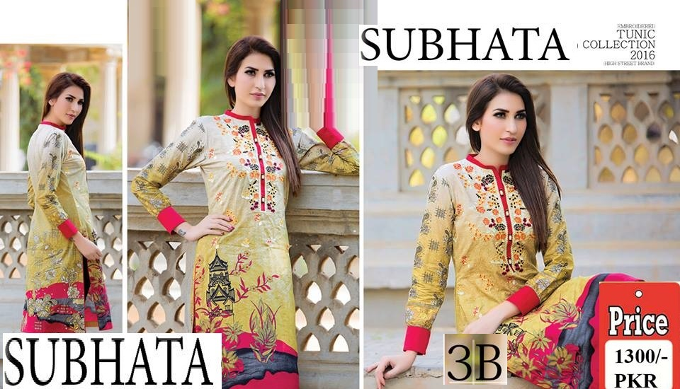Subhata-Summer-Kurti-Collection-2016-2017 (1)