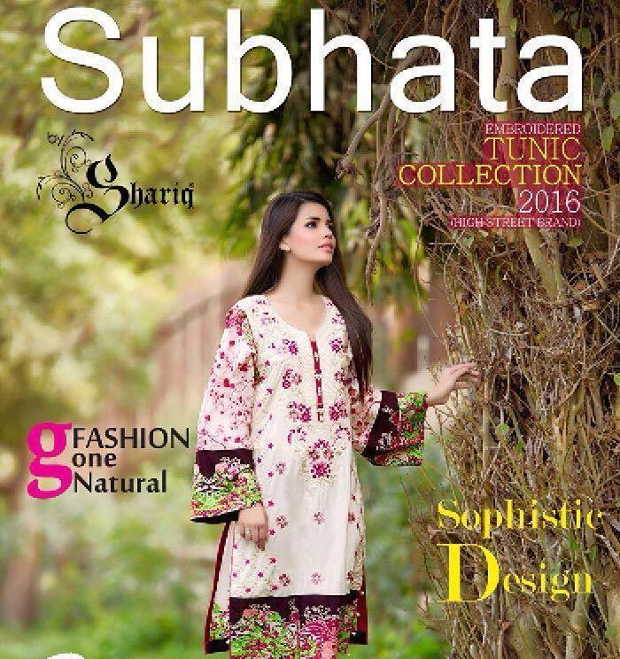 Subhata-Summer-Kurti-Collection-2016-2017 (2)