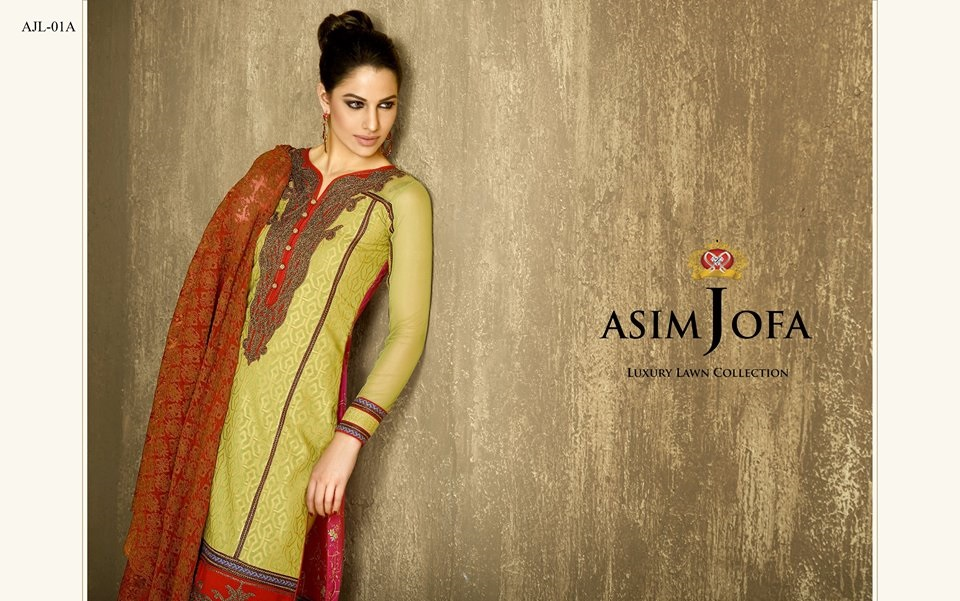 Asim-Jofa-Summer-Collection-2016-2017-Catalog (10)