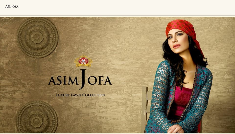 Asim-Jofa-Summer-Collection-2016-2017-Catalog (17)