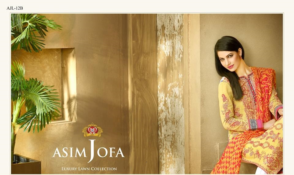 Asim-Jofa-Summer-Collection-2016-2017-Catalog (21)
