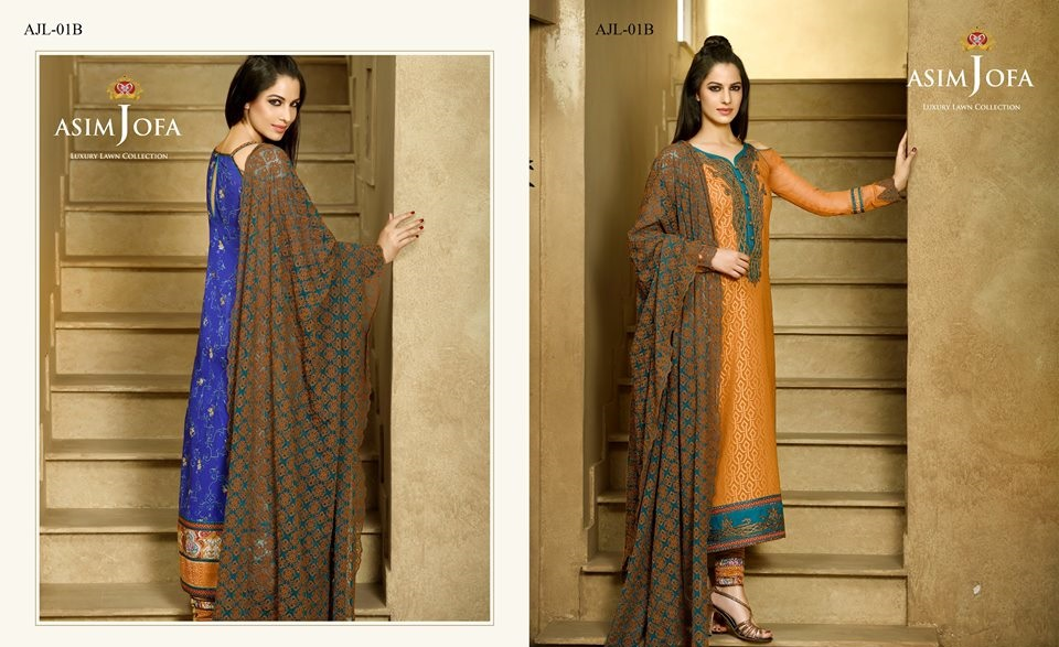 Asim-Jofa-Summer-Collection-2016-2017-Catalog (23)