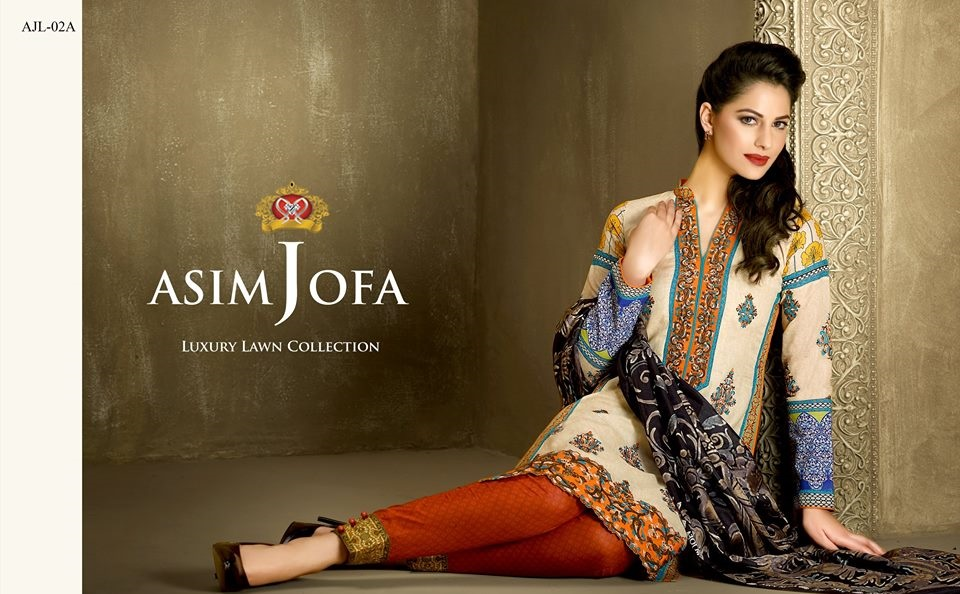 Asim-Jofa-Summer-Collection-2016-2017-Catalog (24)