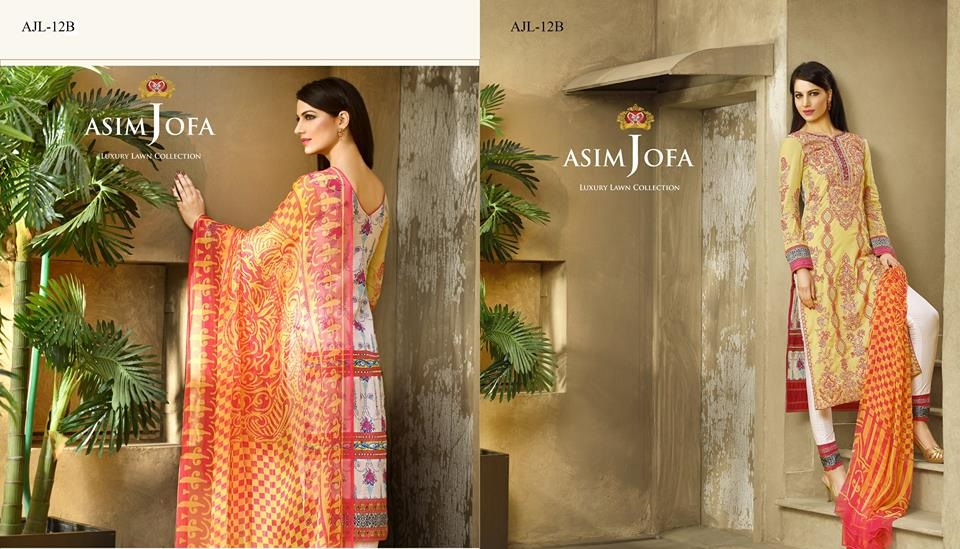 Asim-Jofa-Summer-Collection-2016-2017-Catalog (27)