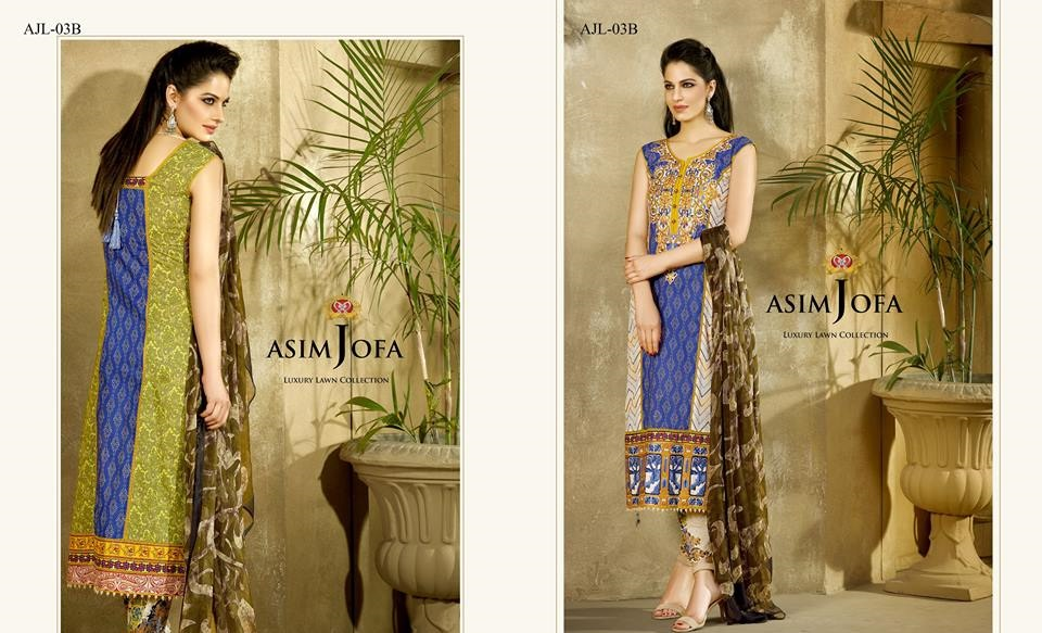 Asim-Jofa-Summer-Collection-2016-2017-Catalog (33)