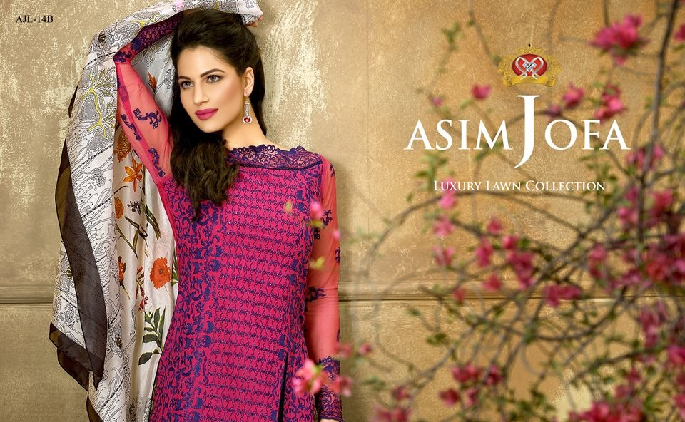 Asim-Jofa-Summer-Collection-2016-2017-Catalog (4)