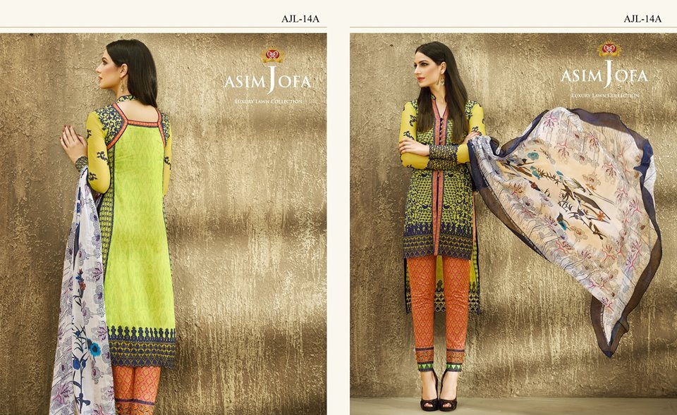 Asim-Jofa-Summer-Collection-2016-2017-Catalog (5)