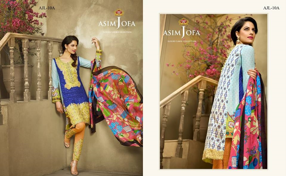 Asim-Jofa-Summer-Collection-2016-2017-Catalog (8)