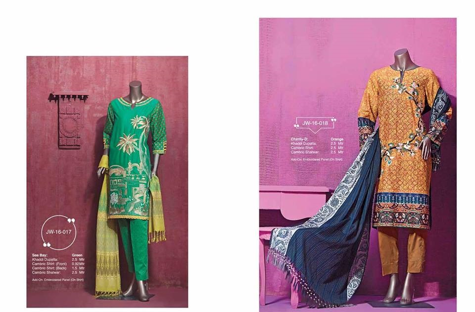 green yellow dress and yellow blue cambric suit with lawn dupatta