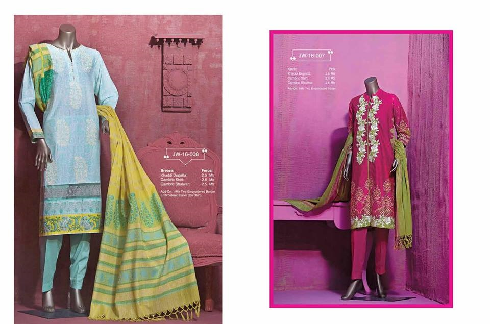 lemon yellow and pink cambric winter suits 2017