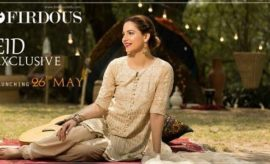 Firdous Eid Lawn 2018 Featuring Cybil Chowdhry – Eid Catalog with Prices
