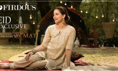 Firdous Eid Collection
