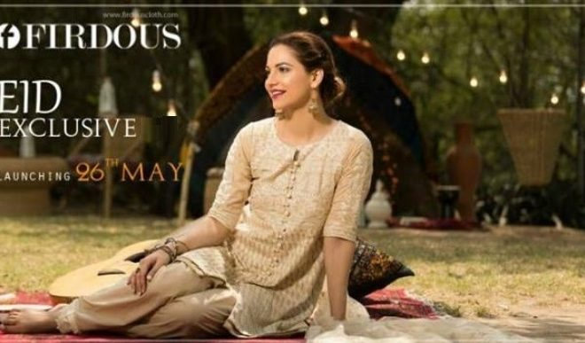 Firdous Eid Collection