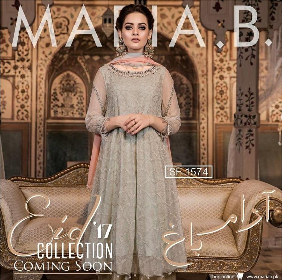 Minal Khan wearing Maria B Eid outfit 2017