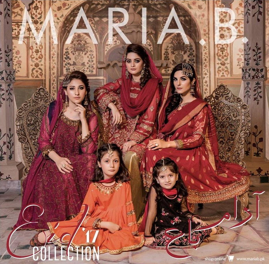 Maria B Araambaagh Collection 2017 - 2018