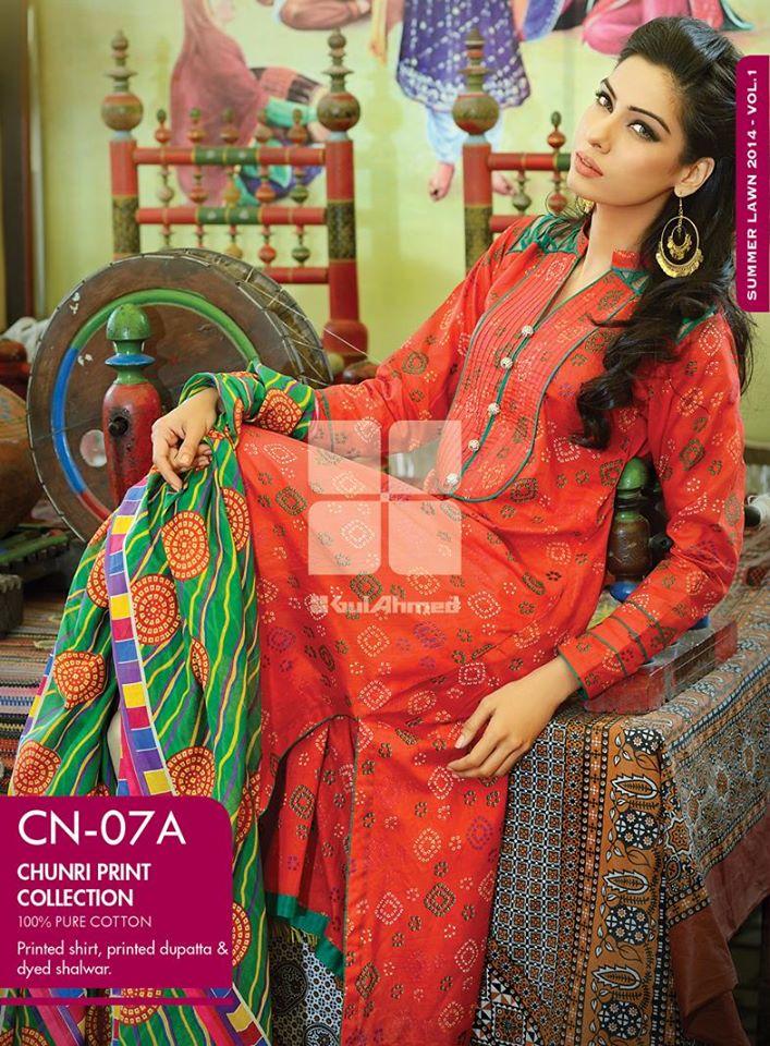 chunri-design-dresses-2014