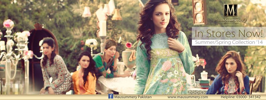 mausummery-summer-lawn-collection-2014-vol-1