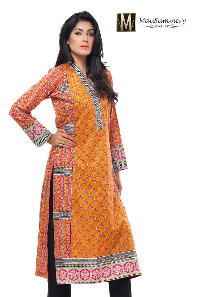 mausummery-2014-collection-volume-1