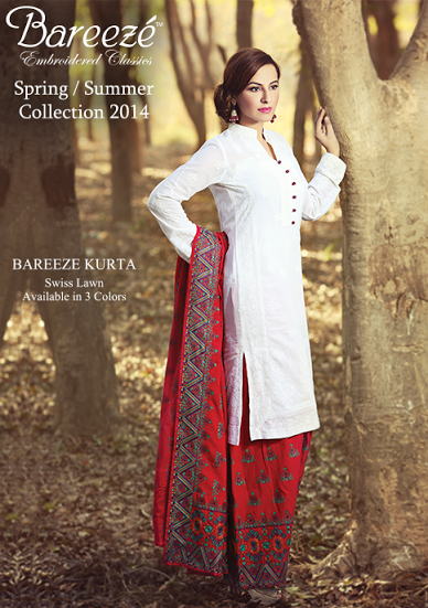 Bareeze-Summer-2014-collection (10)