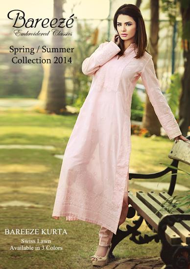 Bareeze-Summer-2014-collection (16)