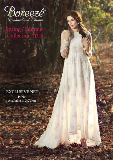 Bareeze-Summer-2014-collection (9)