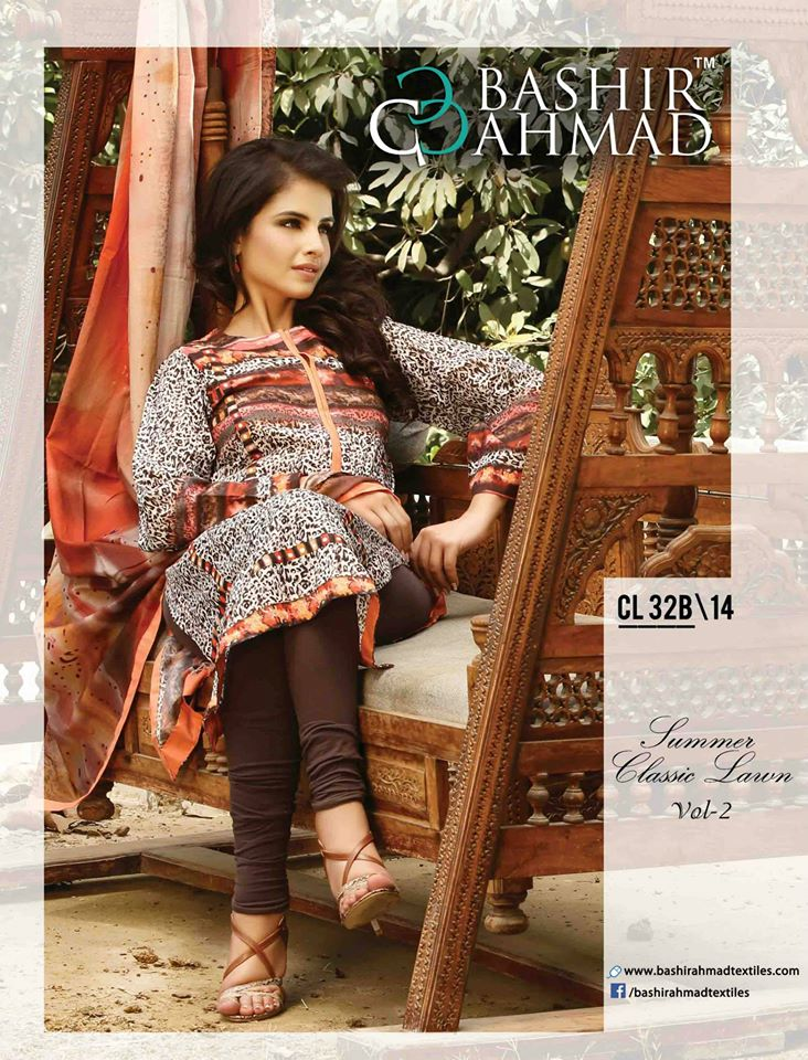 Bashir-Ahmed-Lawn-Collection-2014 (10)