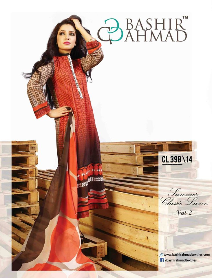 Bashir-Ahmed-Lawn-Collection-2014 (12)